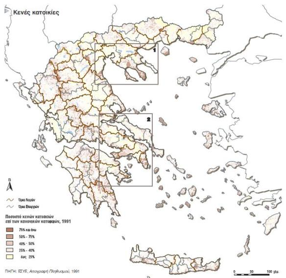 Χάρτης κενών κατοικιών, Πηγή: Μαλούτας Θ., (2000), Οι πόλεις – Κοινωνικός και Οικονομικός Άτλας της Ελλάδας, Αθήνα-Βόλος: Ε.Κ.Κ.Ε, Πανεπιστημιακές Εκδόσεις Θεσσαλίας