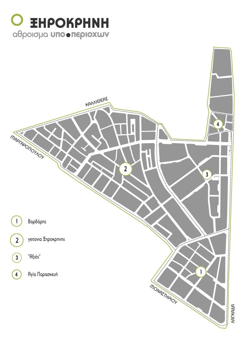 Χάρτης 2: Υπο-περιοχές