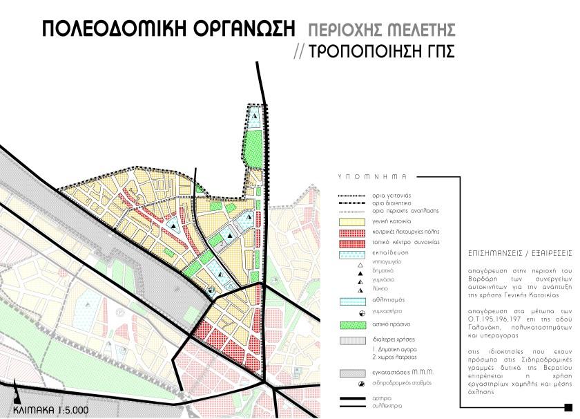 Χάρτης 11: πολεοδομική οργάνωση