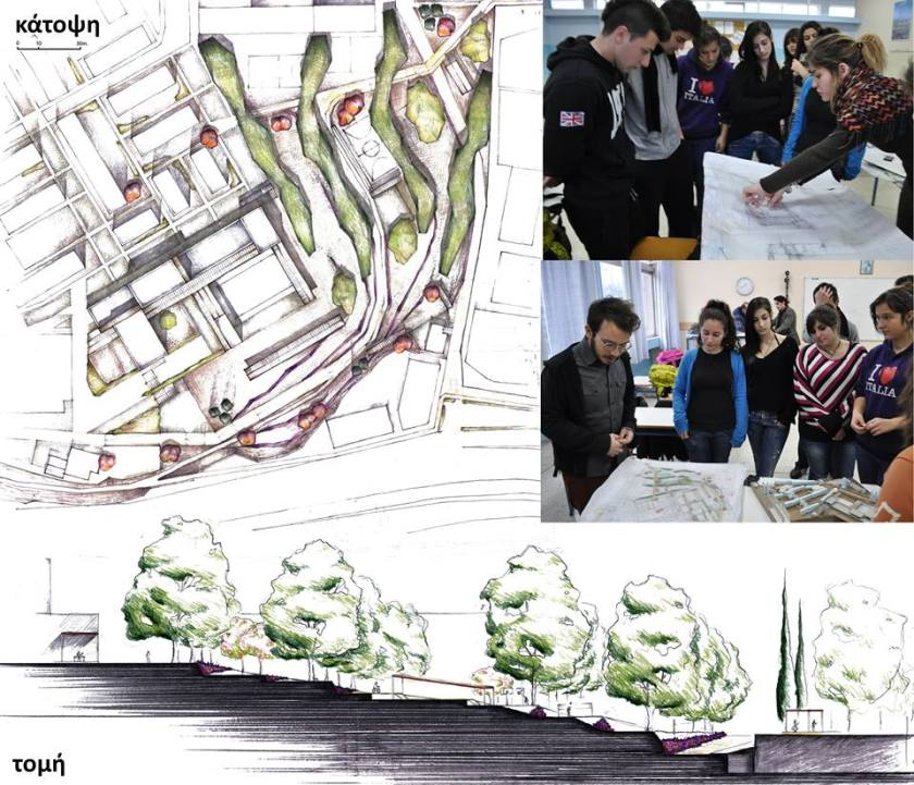 Εικόνα 5: Σχεδιάζοντας στην τάξη με τους μαθητές