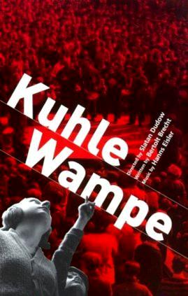 KouhleWampe00