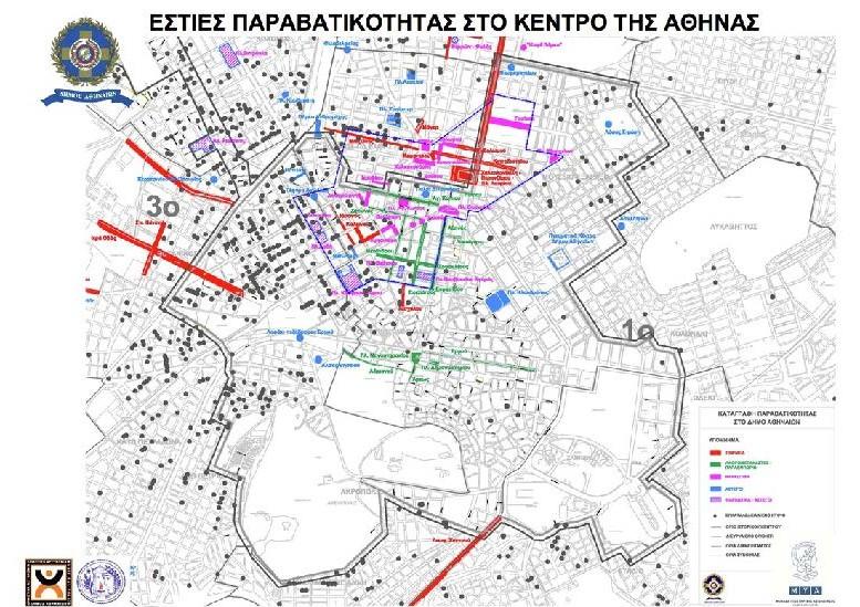Χάρτης Παραβατικότητας του προγράμματος του δήμου Αθηναίων Α.Θ.Η.Ν.Α.Ι. - Ιστορικό κέντρο, σελ. 14, 2010