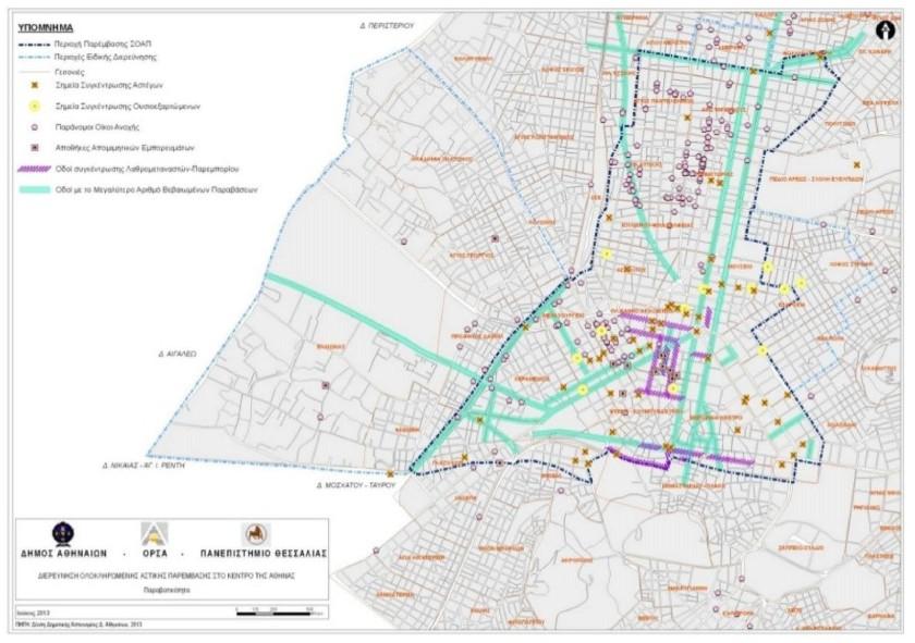Χάρτης Παραβατικότητας του Σχεδίου Ολοκληρωμένης Αστικής Παρέμβασης, σελ 59, 2013