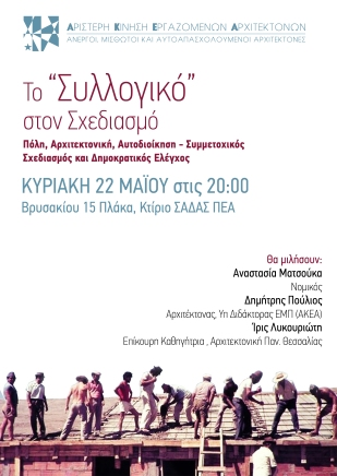 AKEA_Ekdilosi