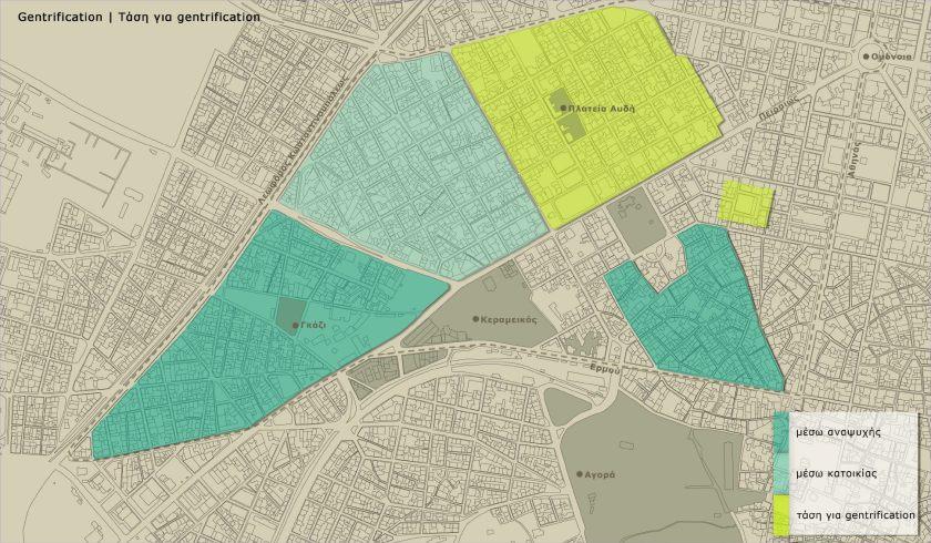 Εικόνα 29: Τάσεις gentrification στο κέντρο της Αθήνας.