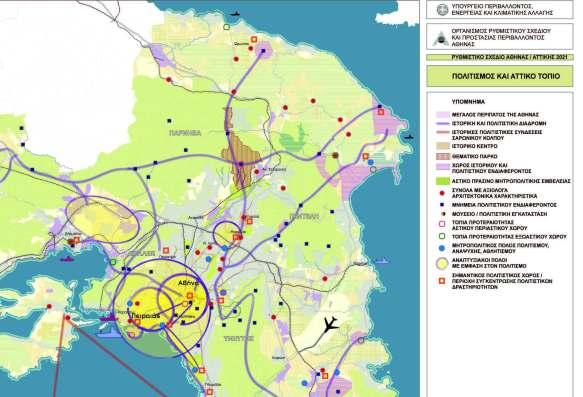 Εικόνα 31: Απόσπασμα χάρτη του Ρυθμιστικού Σχεδίου Αθήνας 2011.