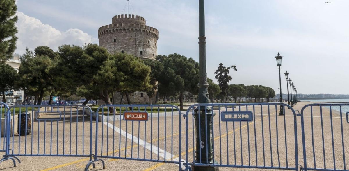 Δημόσιοι χώροι στην εποχή της πανδημίας: από την απαγόρευση στηνυπεράσπιση