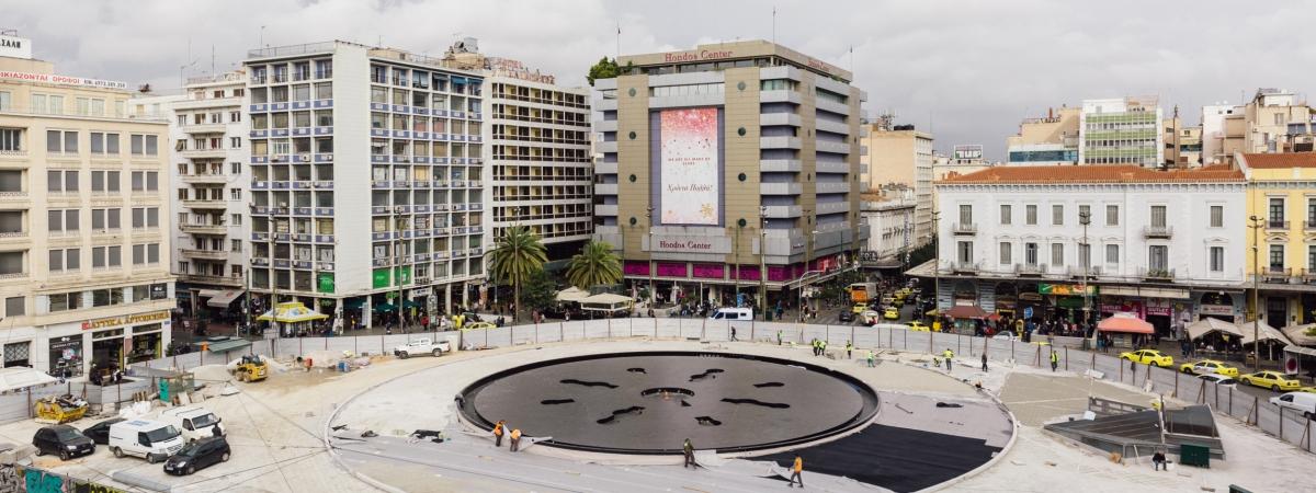 Ανακοίνωση του Συλλόγου Αρχιτεκτόνων-Τμήμα Αττικής για την ανακατασκευή της πλατείαςΟμονοίας