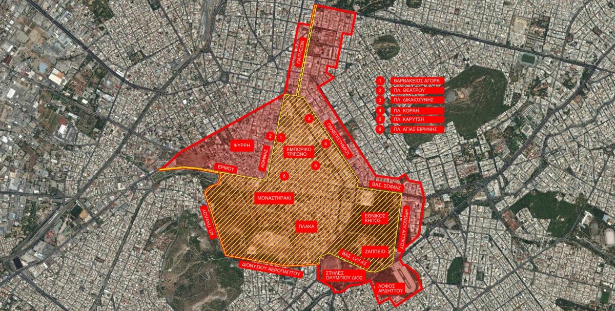 Μεγάλος Περίπατος: Εξευγενισμός, τουριστικοποίηση και το δικαίωμα στηνπόλη