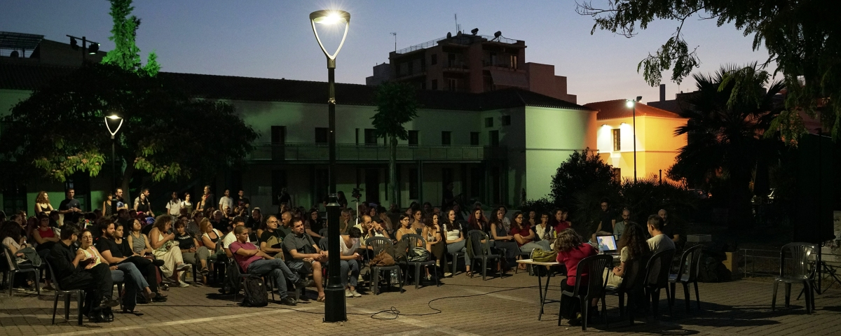 Βίντεο και εικόνες από την εκδήλωση «Μεγάλος Περίπατος: στόχοι, επιπτώσεις και το δικαίωμα στηνΑθήνα»
