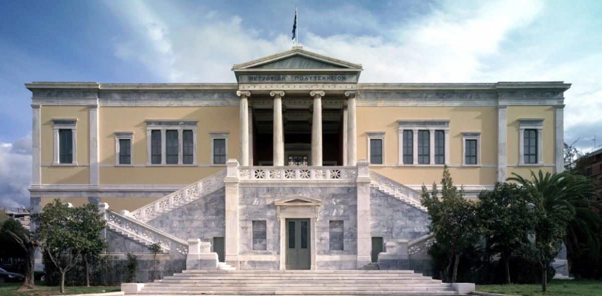 Ανακοίνωση του Δ.Σ. του Συλλόγου Αρχιτεκτόνων για τον νόμο των Υπουργείων Παιδείας και Προστασίας τουΠολίτη